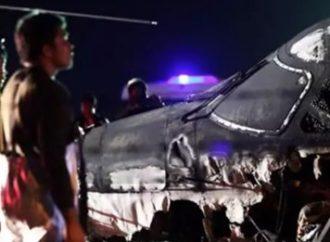 Mundo: avião com equipe médica explode e mata 8 nas Filipinas