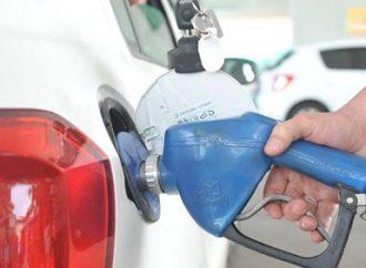Petrobras reajusta o preço da gasolina em 4%