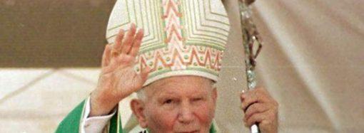 MUNDO: Relíquia com sangue de João Paulo II é roubada de catedral na Itália