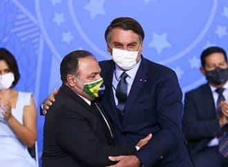 Governo Bolsonaro pretende encerrar programas de saúde mental no SUS. Saiba mais: