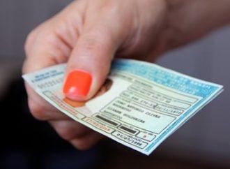 PESANDO NO BOLSO: está mais caro renovar e tirar a carteira de habilitação