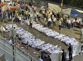 Mais de 40 pessoas morrem pisoteadas durante evento religioso em Israel. Saiba mais: