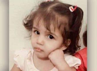 MUNDO: Menina de três anos morre após pai obrigá-la a sentar em água fervendo