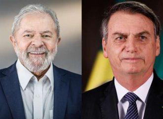 Lula lidera 1° turno com mais de 20 pontos à frente de Bolsonaro, diz Ipec